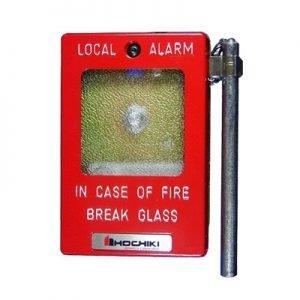 Hộp, Kệ chữa cháy